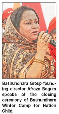 Bashundhara winter camp for nation children