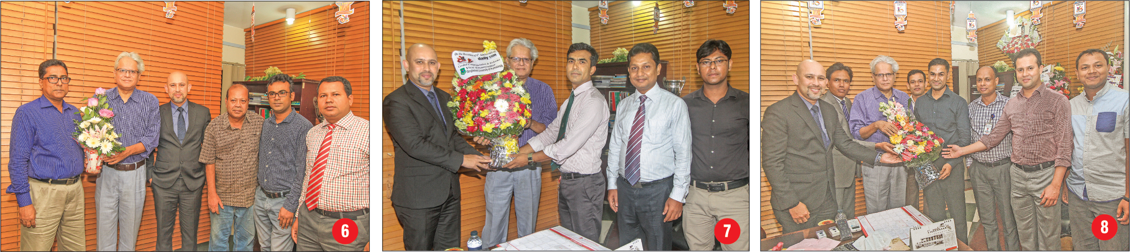 Itphot Postal 20Code 1 besides Gulshan Residential Area 243 moreover Daily Sun 6th Anniversary Celebrations in addition Top Two Newspapers Online Printed In furthermore Ahmed Akbar Sobhan News. on bashundhara residential area