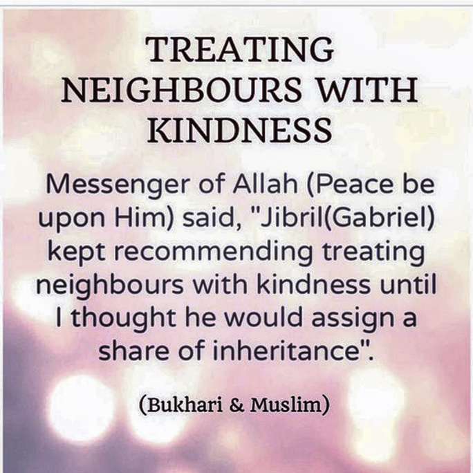 Rights of neighbours in Islam | 2016-09-16