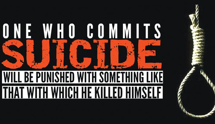 Islam on suicide | 2019-02-08