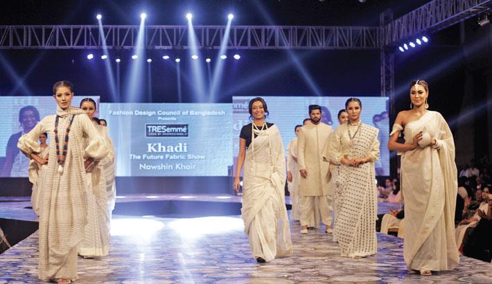 Khadi The Future Of Fashion 2017 11 06