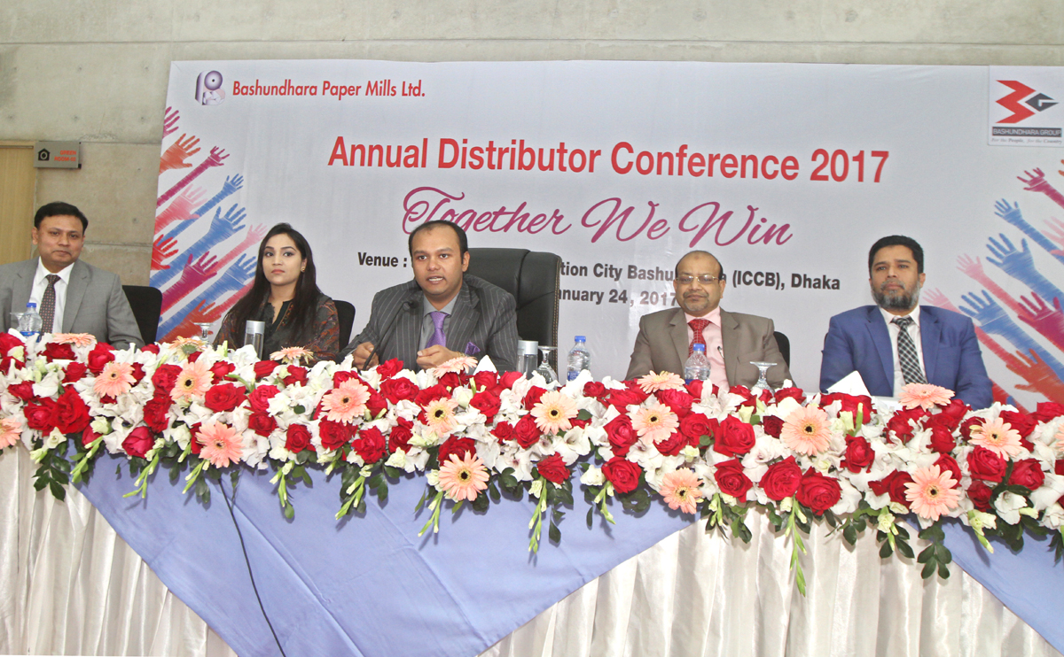 Bashundhara Paper holds annual distributor conference 2017