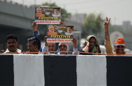 Indian supporters of the Bharatiya Janata Party (BJP)