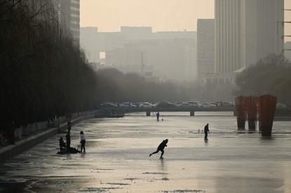 People ice skate