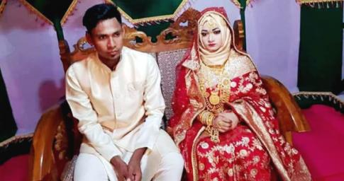 Mustafiz's wedding