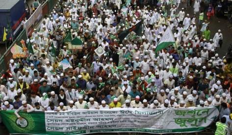 Eid-e-Miladunnabi celebration