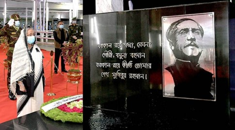PM pays homage to Bangabandhu on his 45th martyrdom anniversary