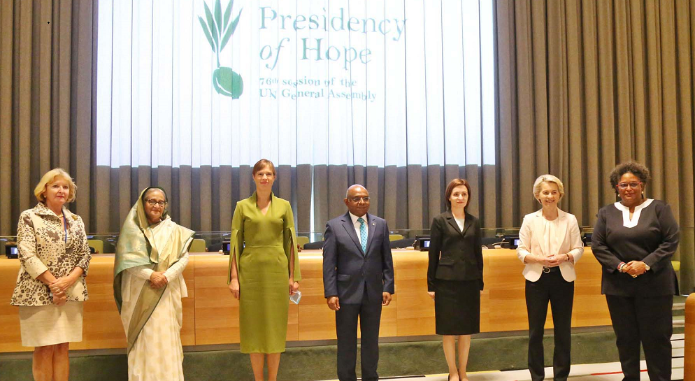 Sheikh Hasina with high-level meeting on Women Leaders, convened by the President of the General Assembly