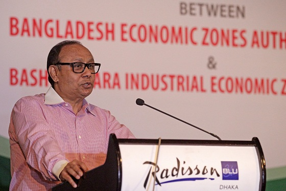 Bashundhara Group Chairman Ahmed Akbar Sobhan is addressing at land leasing ceremony on Monday (July 24)