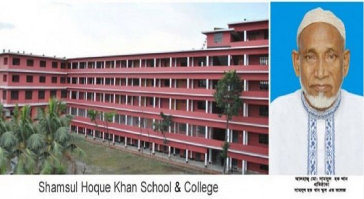 Shamsul Hoque Khan School of Demra ranks first