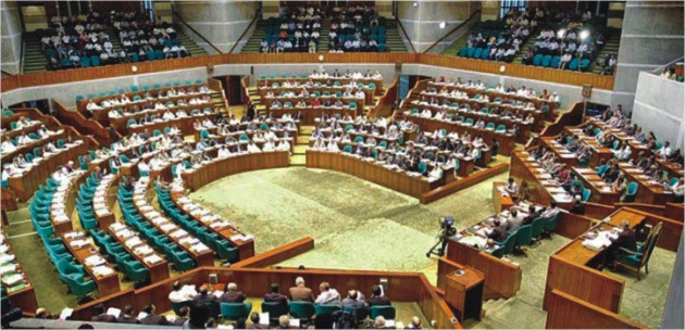 Parliament to start 4th session Thursday