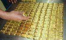 Myanmar man held with 1kg gold in Cox's Bazar