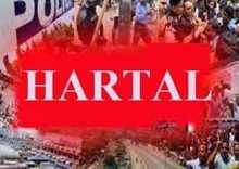 Half-day hartal progressing peacefully in Rangpur
