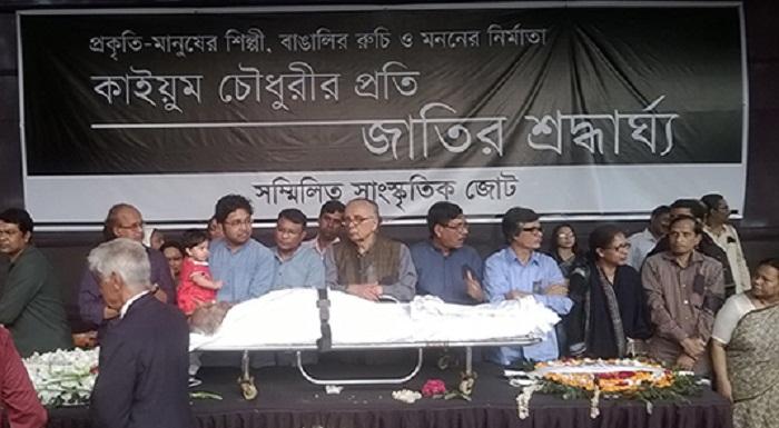 Qayyum Chowdhury laid to eternal rest in Azimpur