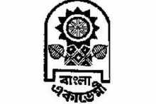Bangla Academy's 59th founding anniversary Wednesday