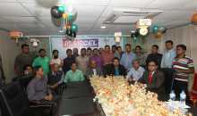 Prize giving ceremony held at Daily Sun