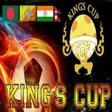 Sheikh Jamal wins King\'s Cup title