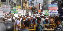 Islami Andolon's demo towards Bangabhaban  Mar 18