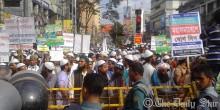 Islami Andolon's demo towards Bangabhaban  Mar 18