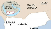 Drone Strikes Kill 9 Qaeda Militants in Yemen