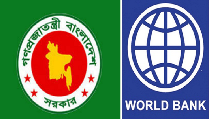 BD signs $60m loan deal with WB