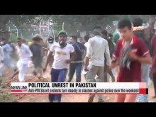 Political Protests In Pakistan Turn Deadly