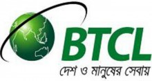 SC grants 8-week bail to former BTCL chief