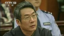 Chinese economist jailed over bribery