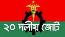 BNP calls press conference on Wednesday