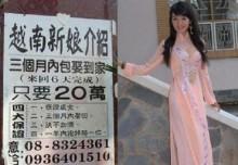 China police investigate \'vanished\' Vietnamese brides