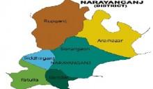 MT Total seized in Narayanganj; 4 arrested