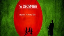 44th Victory Day observed