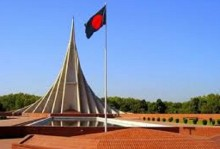 Victory Day today