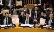 US welcomes United Nations Security Council meeting on North Korea