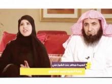 Saudi cleric's wife shows face on TV, sparks uproar