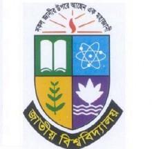 NU admission test Friday