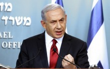 Israel won\'t accept 'unilateral' recognition of Palestine: Netanyahu