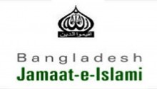 3 Jamaat leaders arrested in Bogra