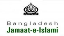 3 Jamaat leaders arrested in Bogra