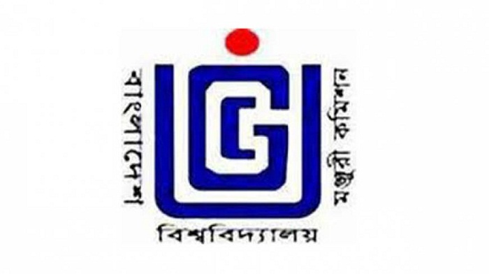 UGC for integrated exam system in public and private varsities
