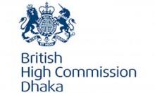 British HC in Dhaka to close on Dec 24, 25