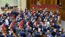 Ukraine parliament votes in favor of NATO