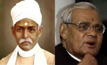 Vajpayee, Malaviya named for Bharat Ratna