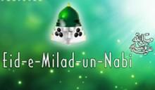 Eid-e-Miladunnabi will be observed in Jan 4