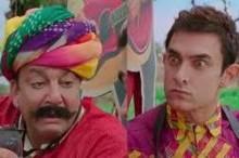 \'PK\' team organises special screening for Sanjay Dutt