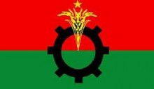 BNP calls day-long hartal in Gazipur on Saturday
