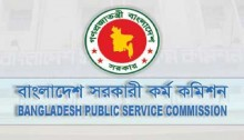35th BCS preliminary exams rescheduled
