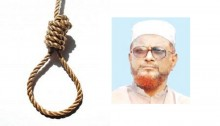 Jamaat leader Azhar to walk gallows