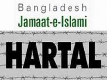 Jamaat's daylong hartal begins