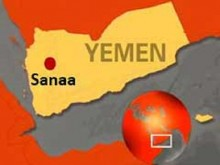 At least 26 killed in Yemen suicide bombing: official
